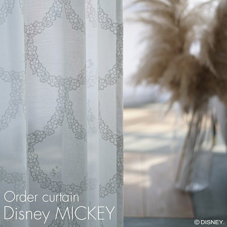 [P10倍 12/11 13:59迄]レース オーダーカーテン MICKEY/ミッキー フラワーリース Disney8□イージーオーダー 洗える ウォッシャブル 日本製 スミノエ ディズニー Disneyzone