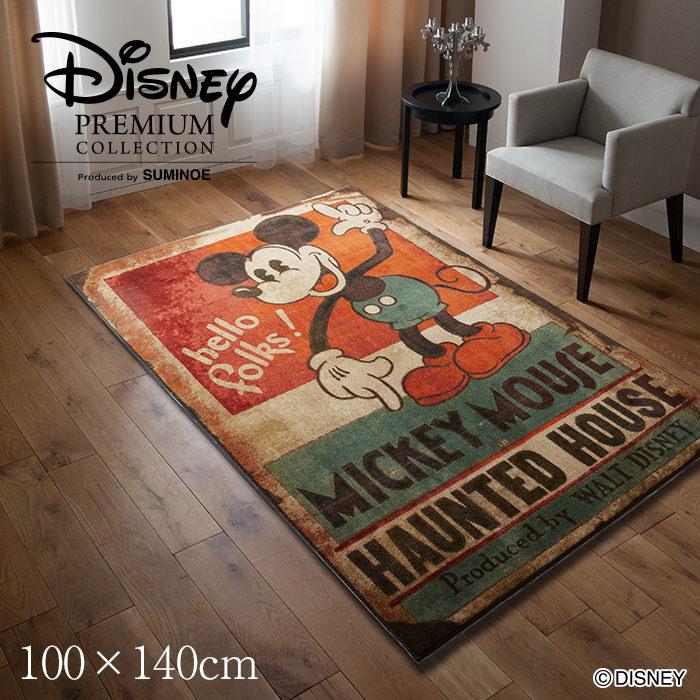 MICKEY/ミッキー ホーンテッドハウス ラグ DRM-1035 100×140cm ディズニーDisney◆ミッキー「ホーンテッドハウス」のポスターをデザインしたビンテージ感溢れるラグ。スミノエ | ラグ おしゃれ オシャレ モダン 1畳 一畳 リビング 子供部屋 日本製[P] Disneyzone