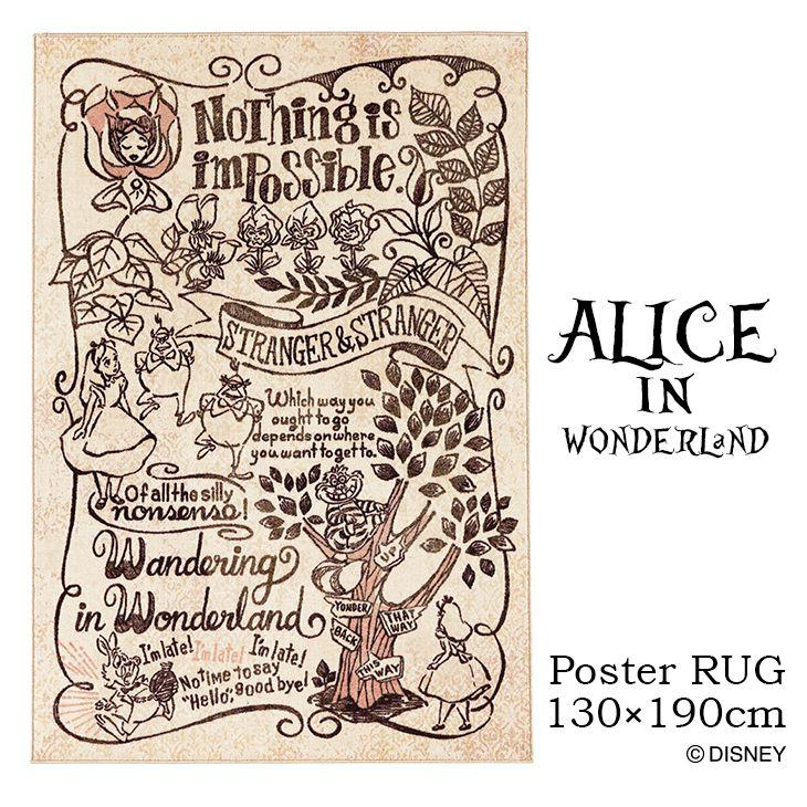 [P10倍 4/16 13:59迄]ALICE/アリス ポスターラグ DRA-1056 130×190cm ディズニー Disney6◆ 物語のワンシーンを手書きのヴィンテージポスターのようにコラージュ表現した、雰囲気のある上品なラグ。ラグ ラグマット リビング 子供部屋 スミノエ[P] Disneyzone