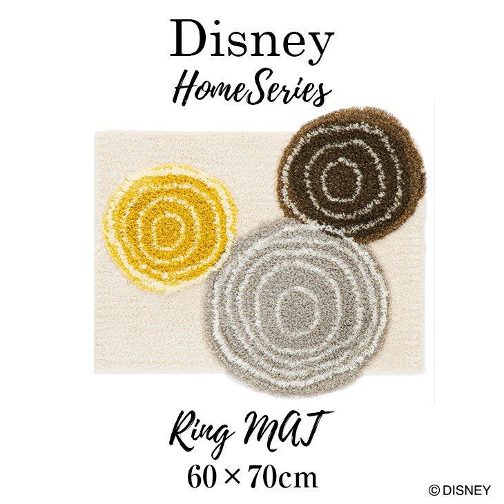 玄関マット MICKEY/ミッキー リング マット DMM-4025 60×70cm 変形サイズ 室内ディズニーDisney● 手描き風みつまるミッキーのシルエットが飛び出した、大胆なデザインの変形マット。スミノエ[P]