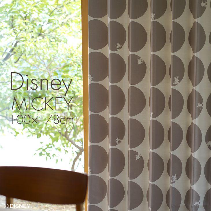 [P10倍 12/11 13:59迄]ディズニー 遮光 カーテン MICKEY/ミッキー スコープ 幅100×丈178cm 1枚入ラック ベージュ ブラウン 北欧 ドット Disney7□スミノエ Disneyzone[NS]