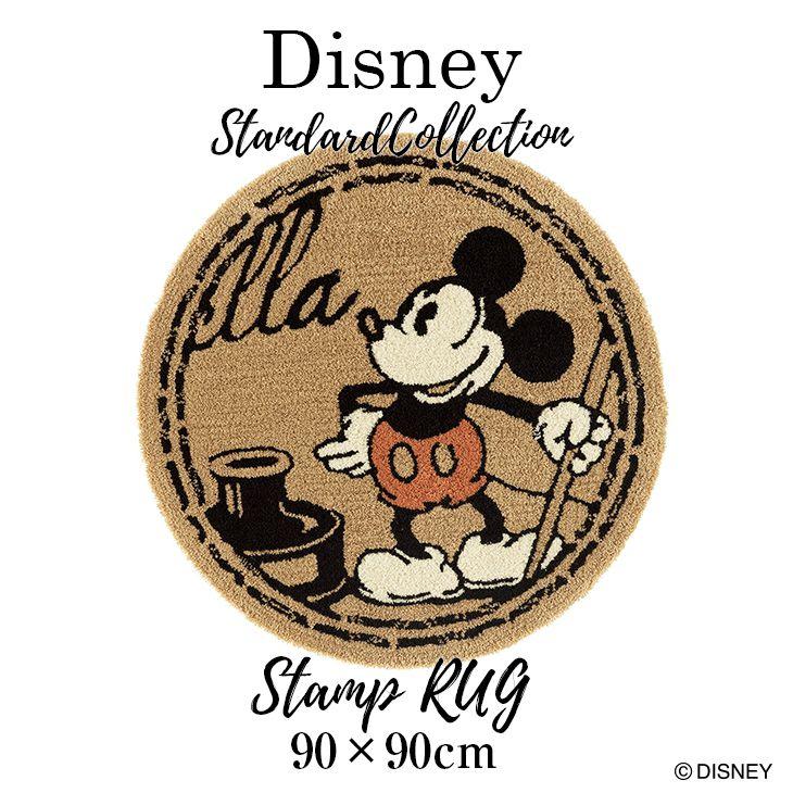 MICKEY/ミッキー スタンプラグ DRM-4057 90×90cm 円形ディズニー Disney6◆ ヴィンテージなミッキーのスタンプデザイン。MIXカラーやインクの擦れた表現などで深みを出した、おしゃれな円形ラグ。ラグ ラグマット リビング 子供部屋 スミノエ Disneyzone