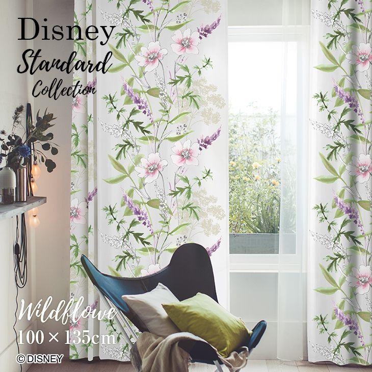 [P10倍 12/11 13:59迄]カーテン 遮光 MICKEY/ミッキー ワイルドフラワー 幅100×丈135cm 1枚入ディズニー Disney6□ 野に咲く花の葉っぱの陰でミッキーとミニーが内緒話を楽しんでいる、エレガントでキュートな遮光カーテン。スミノエ Disneyzone[P]