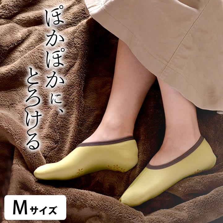 2020年度販売終了 送料無料 あったか靴下 セール特価 レディース 靴下 日本最大級の品揃え くつした ルームソックス くるぶし ソックス もこもこ ふわふわ ボア 厚手 寒さ対策 Mサイズ ショート ぽかぽかそっくす ギフト おしゃれ 防寒 冬 贈り物 プレゼント クッチーナ ゆうパケットOK かわいい