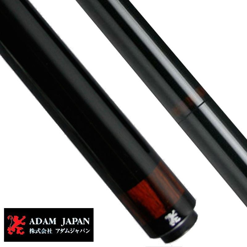 ビリヤード キュー アダム ジャンプ&ブレイク AJB-1N (ノーラップ) (専用シャフト装備/ADAM)