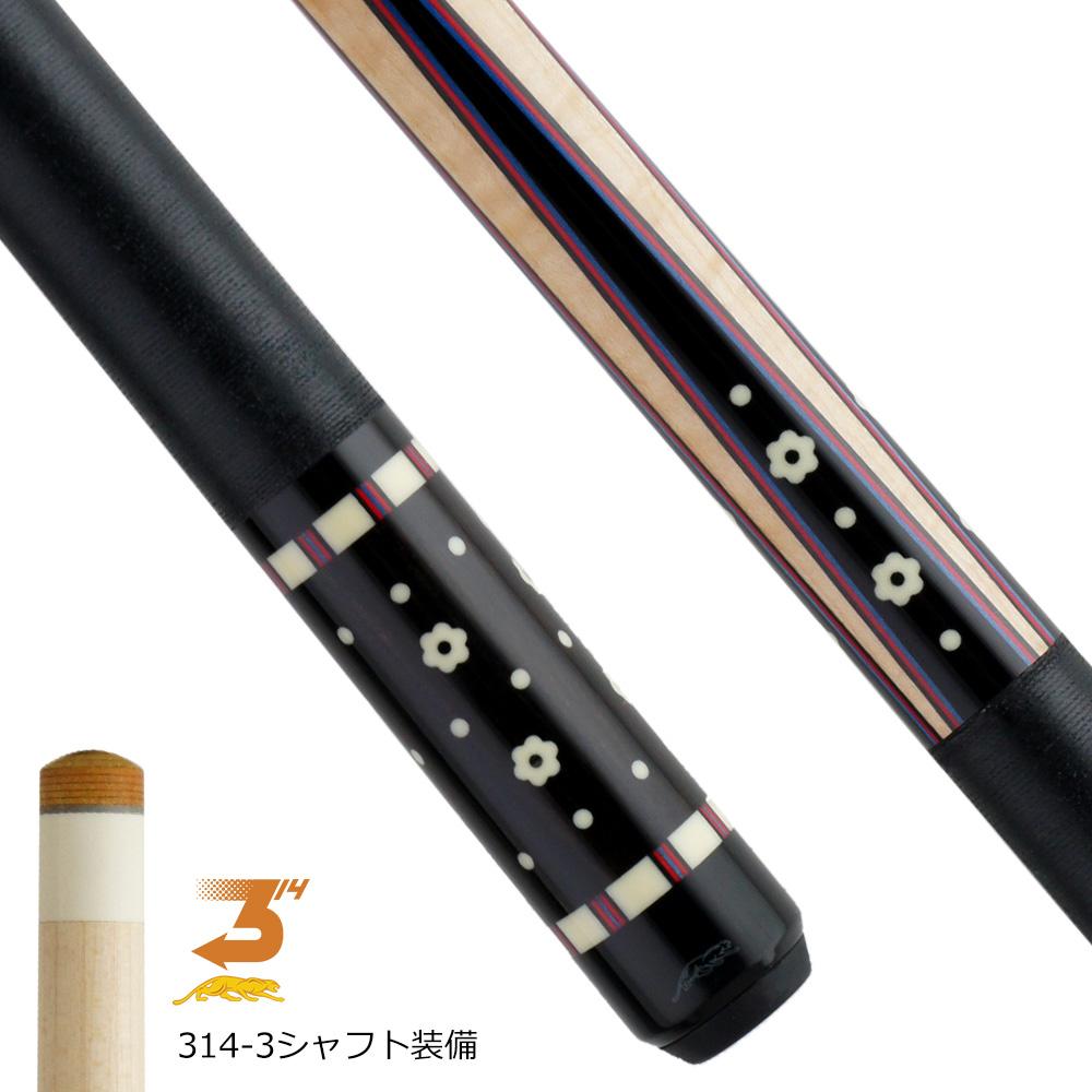 【限定】 ビリヤード キュー プレデター Willie526-5 ラジアル (314-3シャフト装備)