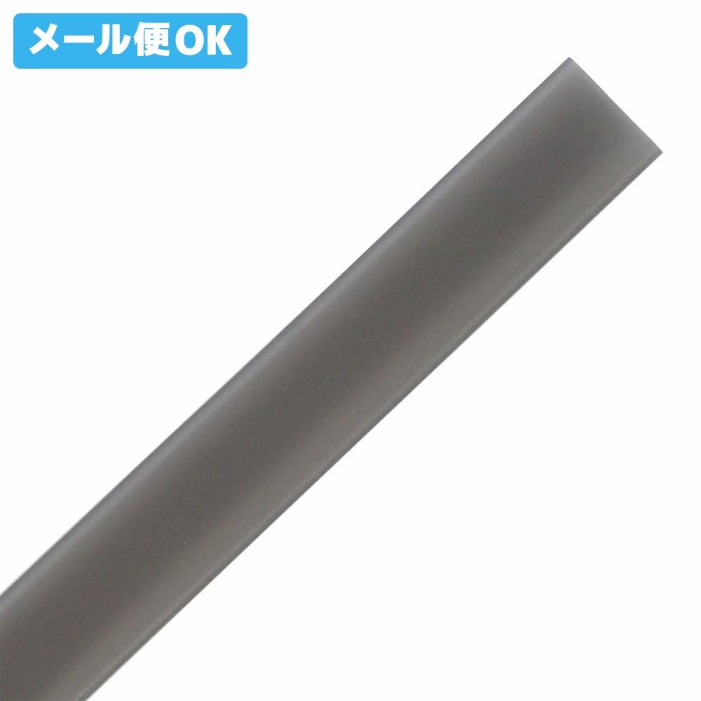 メール便可 ビリヤード グリップ シルグリップ V1 ハーフブラック 予約 シリコン ゴム メイルオーダー 糸巻き 巻き方 しっとり ノーラップ フレーマーフレーマー さらさら 付け方 ウッドラップ 革巻き 装着