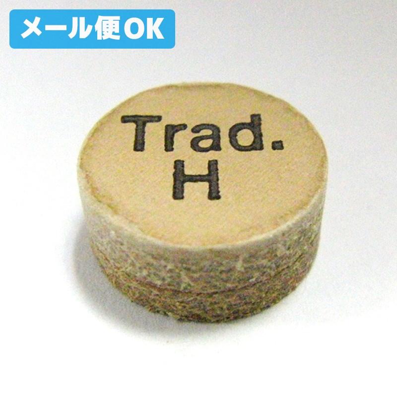 メール便可 ビリヤード 今だけ限定15%OFFクーポン発行中 タップ トラディショナルタップ Trad.H 通称:はたがやタップ 日本製 先端 革 皮 チョーク乗り 積層 グリップ ティップ キレ tip 単層 ファイバー スピン