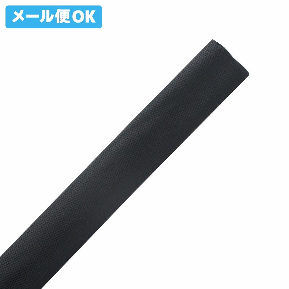 メール便可 ビリヤード グリップ IBS Pro トラスト グリップラバー ブラック 黒 国内正規品