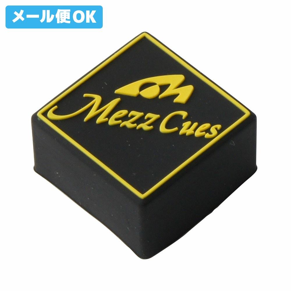 保証 メール便可 MEZZ チョークカバー CK-CM チョーク保護 カバー ケース 購買 メッヅ ギフト 滑り止め メッズ シンプル アクセサリー おしゃれ 小物