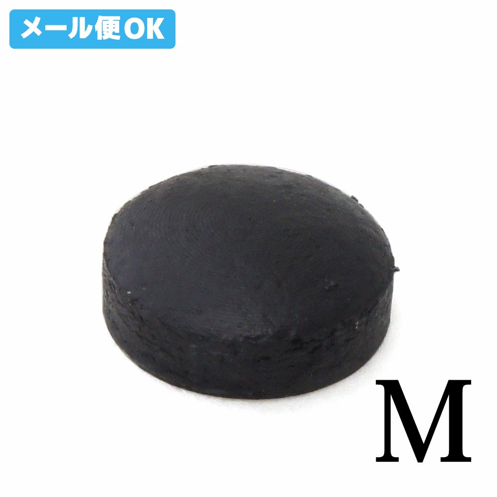 メール便可 ビリヤード タップ 黒鯛タップ ブラックポーギー コア M 先端 革 皮 グリップ 積層 単層 キレ ついに入荷 ティップ 低価格化 スピン ファイバー チョーク乗り tip