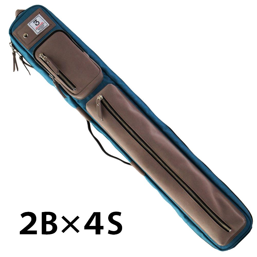 ビリヤード キューケース 送料無料 3 Seconds スリーセカンズ ケース スティールブルー 2B4S (バット2本シャフト4本収納)
