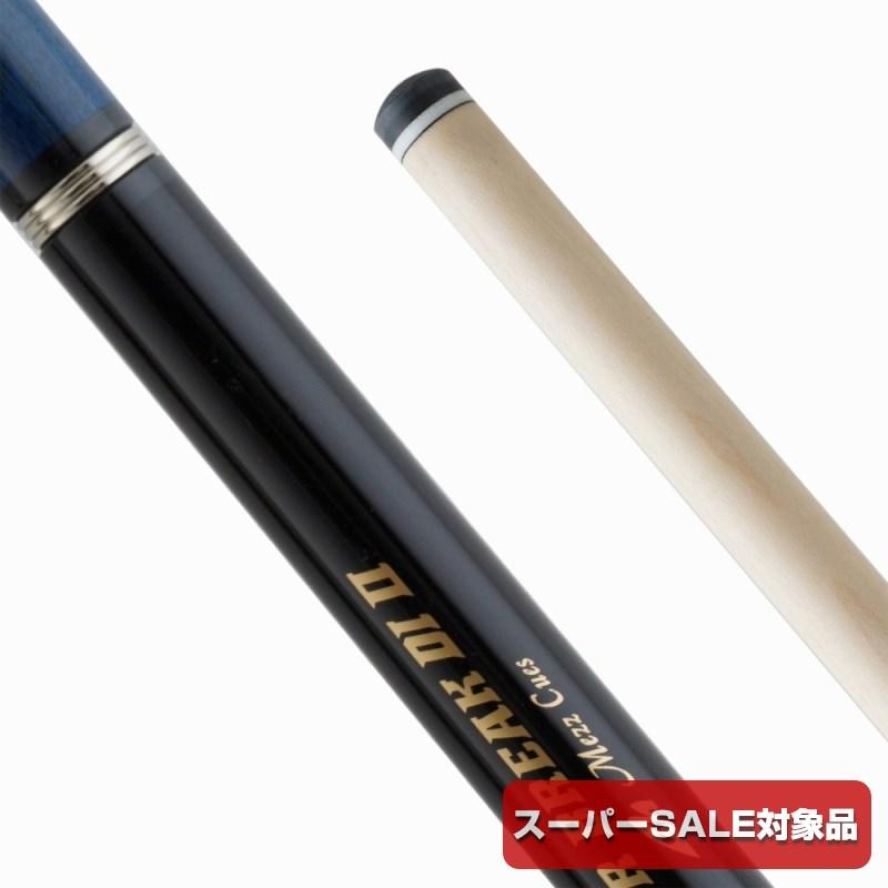 [スーパーSALE対象商品] ビリヤード キュー パワーブレイク2 PB2-A/DI2 ブルー (DI2シャフト装備)