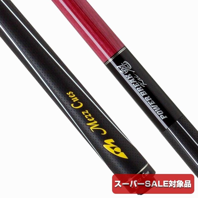 [スーパーSALE対象商品] ビリヤード キュー パワーブレイク魁 kai スポーツグリップ PBKG-R 赤