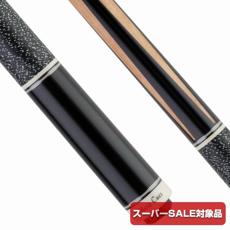 [スーパーSALE対象商品] ビリヤード キュー Mezz AXI-151 (WX700シャフト装備)