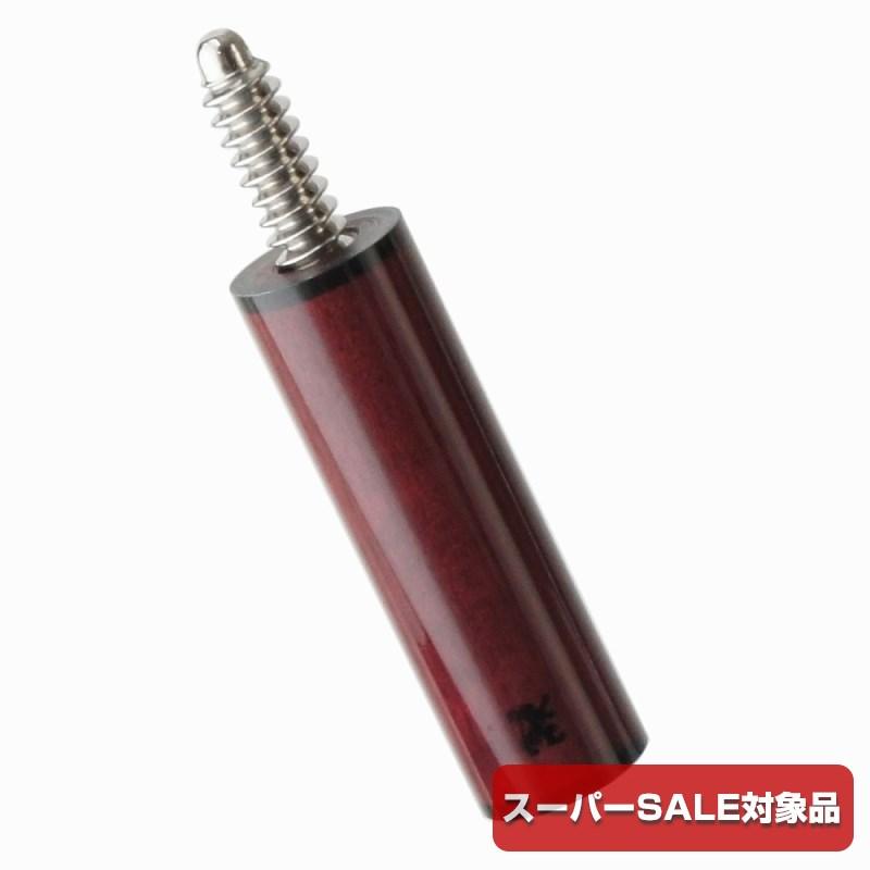 [スーパーSALE対象商品] ビリヤード アダム シャフト SB・EX ジョイントバランサー パープルハート 3C用 22mm