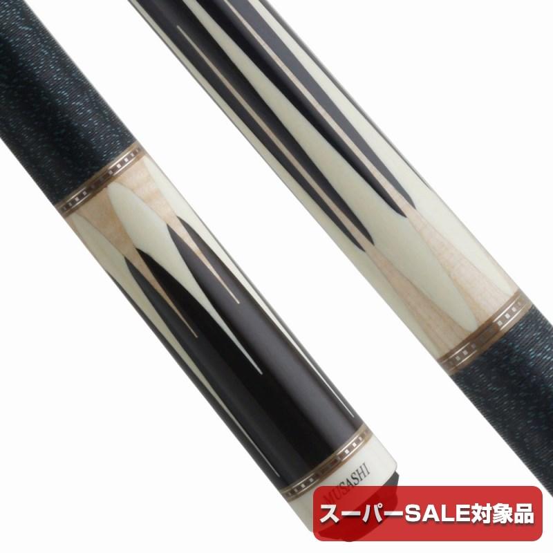 [スーパーSALE対象商品] MUSASHI ムサシ インレイ IM-12P-SHINE エボニー (ACSS PROシャフト装備) ビリヤード カスタム キュー ポケット ハギ 国産 アダム