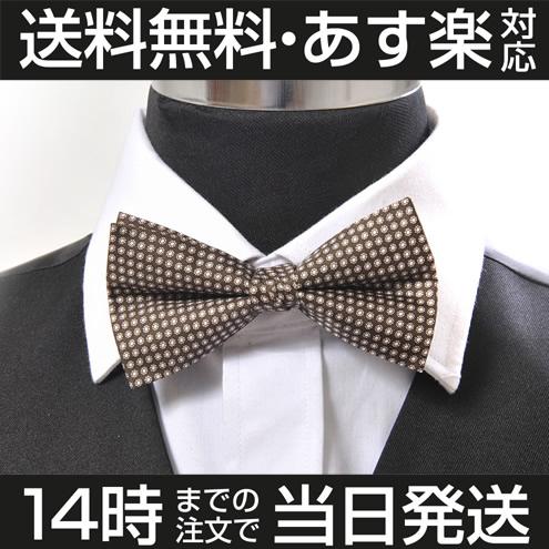 cuff rakuten global market bow wedding circle dot brown bowtie