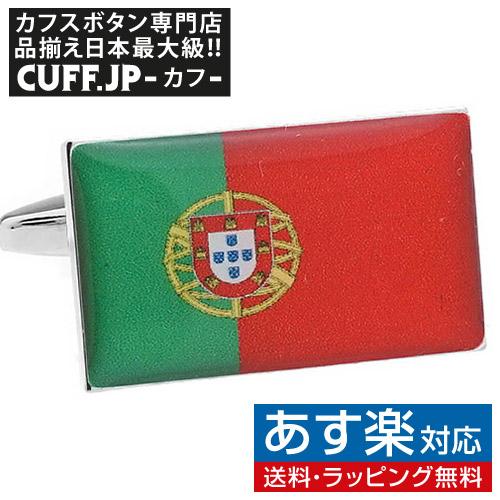 Barreiro City Portugal Flag Gold-tone Tie Clip