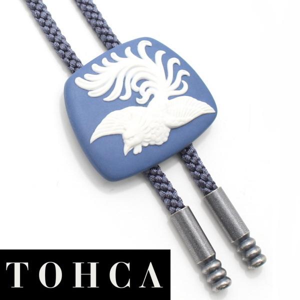 取寄品 陶華 TOHCA 台形 鳳凰フェニックス ブルーのループタイ ポーラー タイ ネクタイ 誕生日 贈り物 プチギフト
