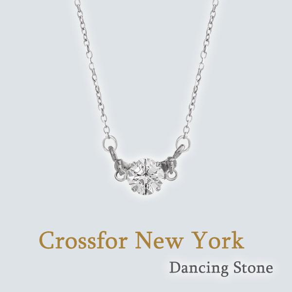 Crossfor New York Dancing Stone (NYP-504)クロスフォーニューヨーク ダンシング ストーン ペンダント 送料無料