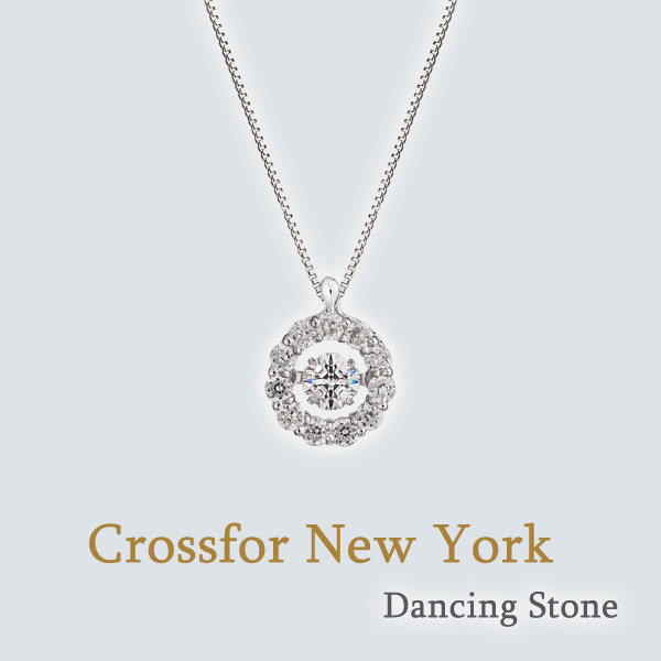 Crossfor New York Dancing Stone (NYP-507)クロスフォーニューヨーク ダンシング ストーン ペンダント 送料無料