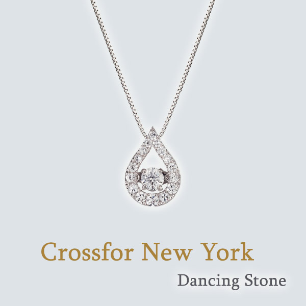 Crossfor New York Dancing Stone (NYP-529)クロスフォーニューヨーク ダンシング ストーン ペンダント 送料無料