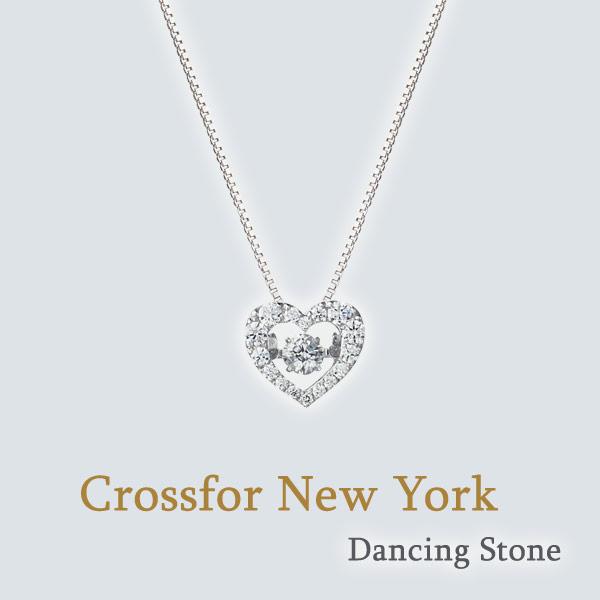 Crossfor New York Dancing Stone (NYP-540)クロスフォーニューヨーク ダンシング ストーン ペンダント 送料無料
