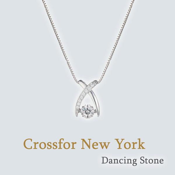 Crossfor New York Dancing Stone (NYP-550)クロスフォーニューヨーク ダンシング ストーン ペンダント 送料無料