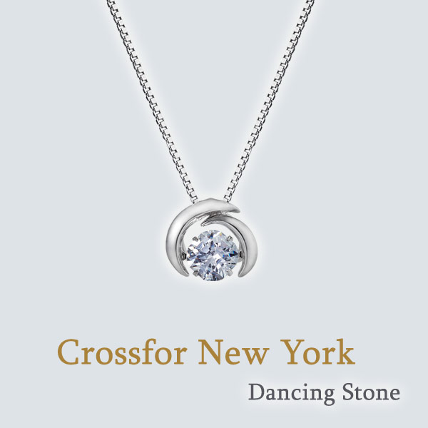 Crossfor New York Dancing Stone (NYP-619)クロスフォーニューヨーク ダンシング ストーン ペンダント 送料無料