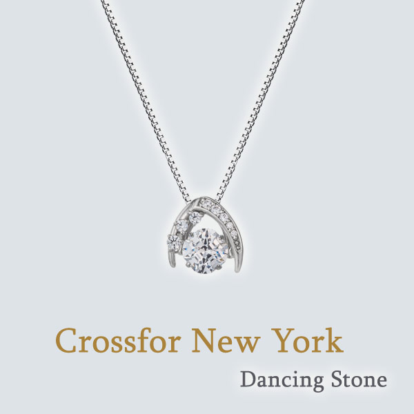 Crossfor New York Dancing Stone (NYP-622)クロスフォーニューヨーク ダンシング ストーン ペンダント 送料無料