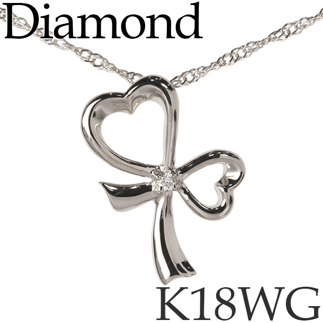 ダイヤモンド ネックレス K18ホワイトゴールド リボン スクリューチェーン K18WG 18KWG 18金 [kh] 送料無料