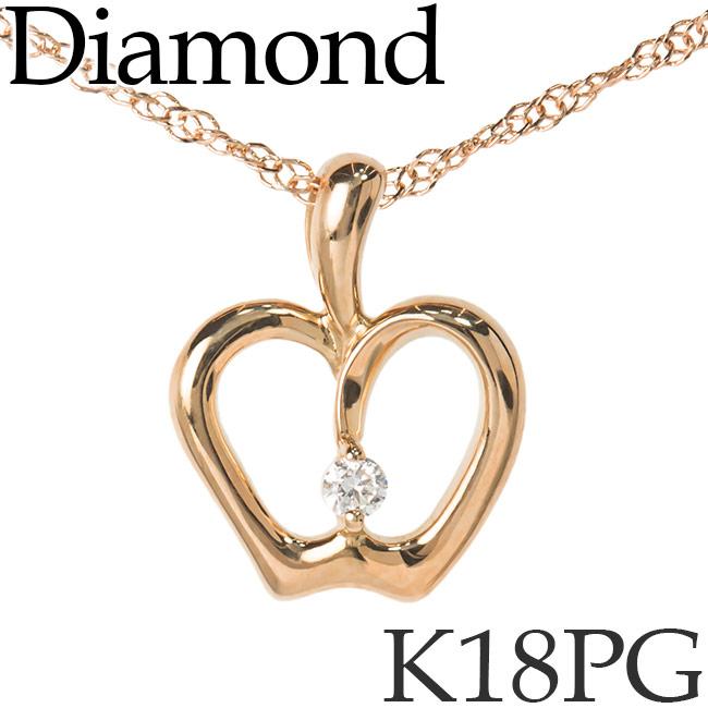 ダイヤモンド ネックレス リンゴ 林檎 K18ピンクゴールド スクリューチェーン K18PG 18KPG 18金 送料無料 [kh]