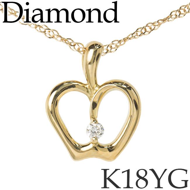 ダイヤモンド ネックレス リンゴ 林檎 K18イエローゴールド スクリューチェーン K18YG 18KYG 18金 送料無料 [kh]