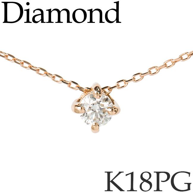 ダイヤモンド ネックレス 一粒 4本爪 K18ピンクゴールド カットアズキチェーン K18PG 18KPG 18金 送料無料 [kh]