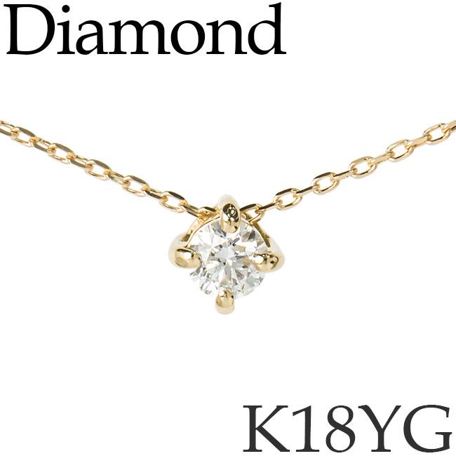 ダイヤモンド ネックレス 一粒 4本爪 K18イエローゴールド カットアズキチェーン K18YG 18KYG 18金 送料無料 [kh]