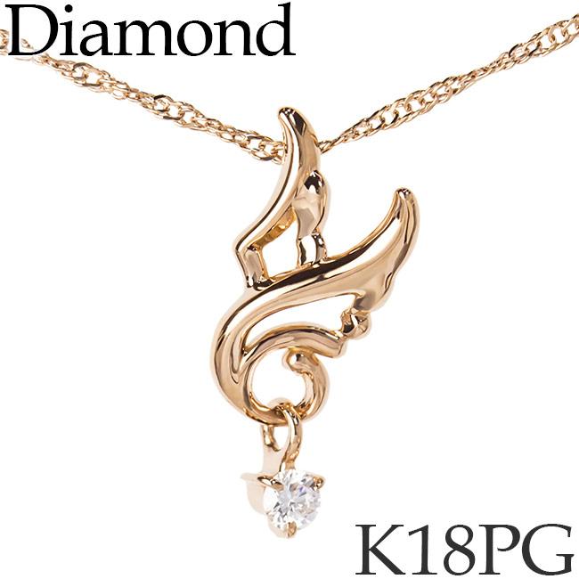 ダイヤモンド ネックレス K18ピンクゴールド スクリューチェーン K18PG 18KPG 18金 送料無料 [kh]