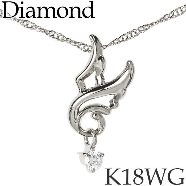 ダイヤモンド ネックレス K18ホワイトゴールド スクリューチェーン K18WG 18KWG 18金 送料無料 [kh]