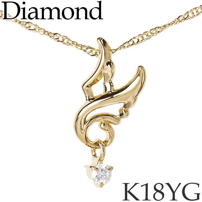 ダイヤモンド ネックレス K18イエローゴールド スクリューチェーン K18YG 18KYG 18金 送料無料 [kh]