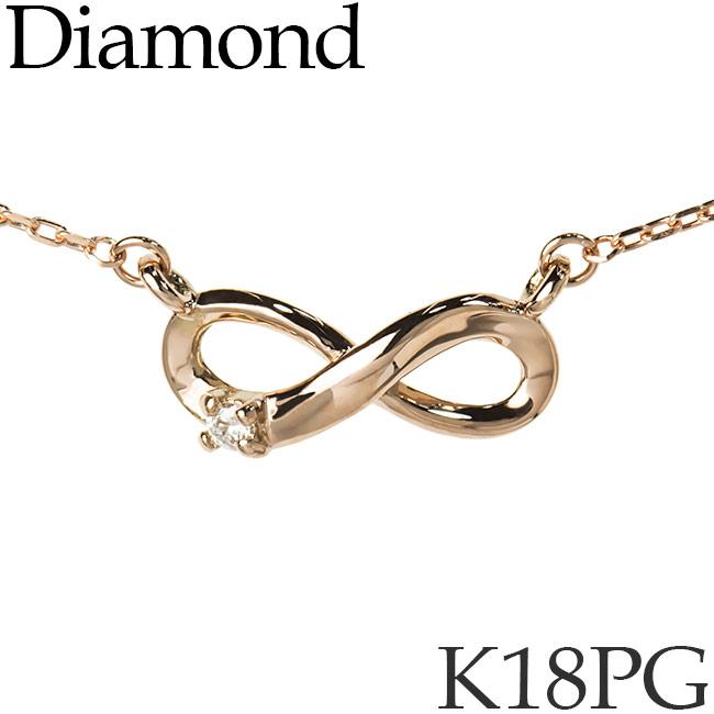 ダイヤモンド ネックレス インフィニティ メビウスリング K18ピンクゴールド カットアズキチェーン K18PG 18KPG 18金 送料無料 [kh][82178379]