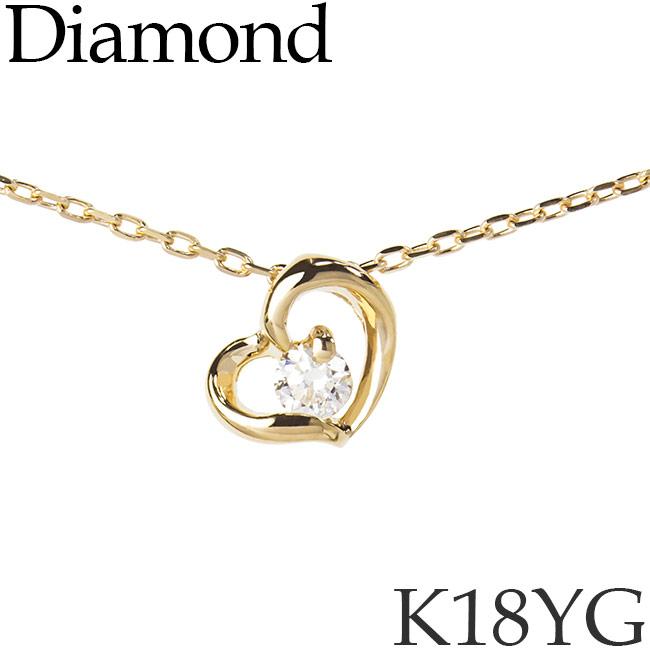 ダイヤモンド ネックレス ハート K18イエローゴールド カットアズキチェーン K18YG 18KYG 18金 送料無料 [kh]