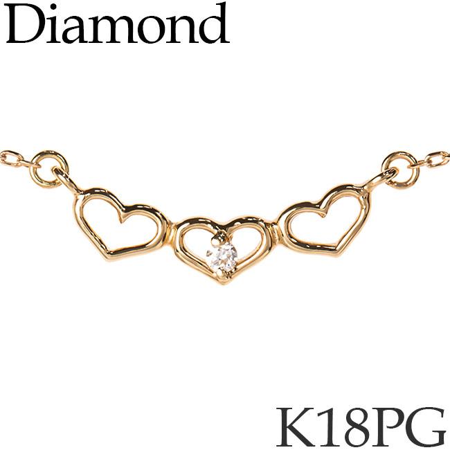ダイヤモンド ネックレス トリプルハート K18ピンクゴールド カットアズキチェーン K18PG 18KPG 18金 送料無料 [kh]