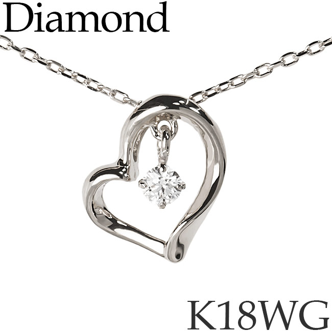 揺れるダイヤモンド ネックレス ハート K18ホワイトゴールド カットアズキチェーン K18WG 18KWG 18金 送料無料 [kh][72174830]