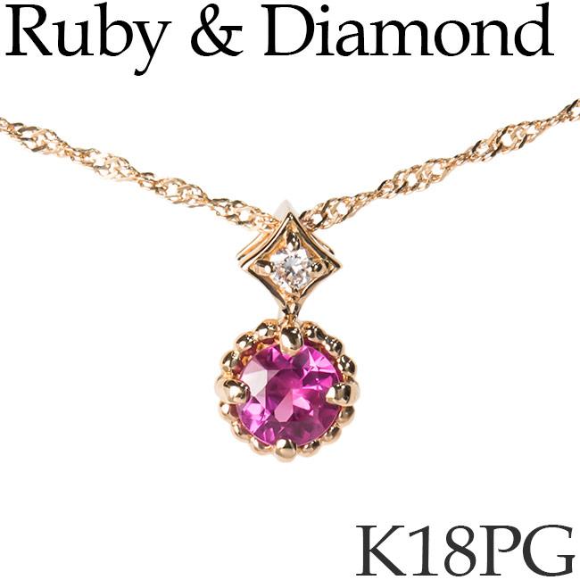 ダイヤモンド ルビー ネックレス K18ピンクゴールド スクリューチェーン K18PG 18KPG 18金 送料無料 [kh]
