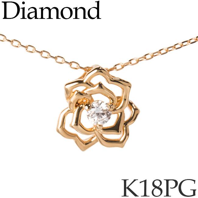 ダイヤモンド ネックレス 薔薇 バラ K18ピンクゴールド カットアズキチェーン K18PG 18KPG 18金 送料無料 [kh]