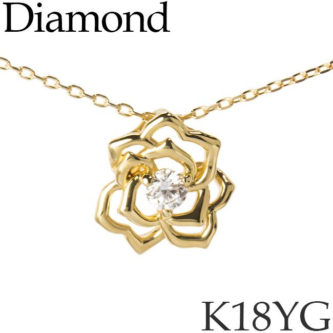 ダイヤモンド ネックレス 薔薇 バラ K18イエローゴールド カットアズキチェーン K18YG 18KYG 18金 送料無料 [kh]