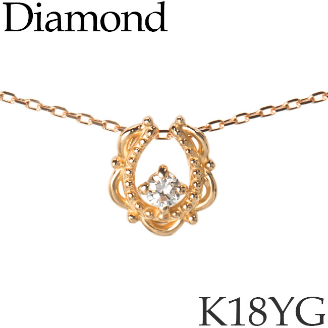 ダイヤモンド ネックレス ホースシュー 馬蹄 K18ピンクゴールド カットアズキチェーン K18PG 18KPG 18金 送料無料 [kh]