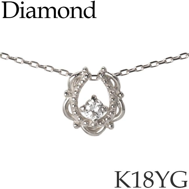 ダイヤモンド ネックレス ホースシュー 馬蹄 K18ホワイトゴールド カットアズキチェーン K18WG 18KWG 18金 送料無料 [kh]