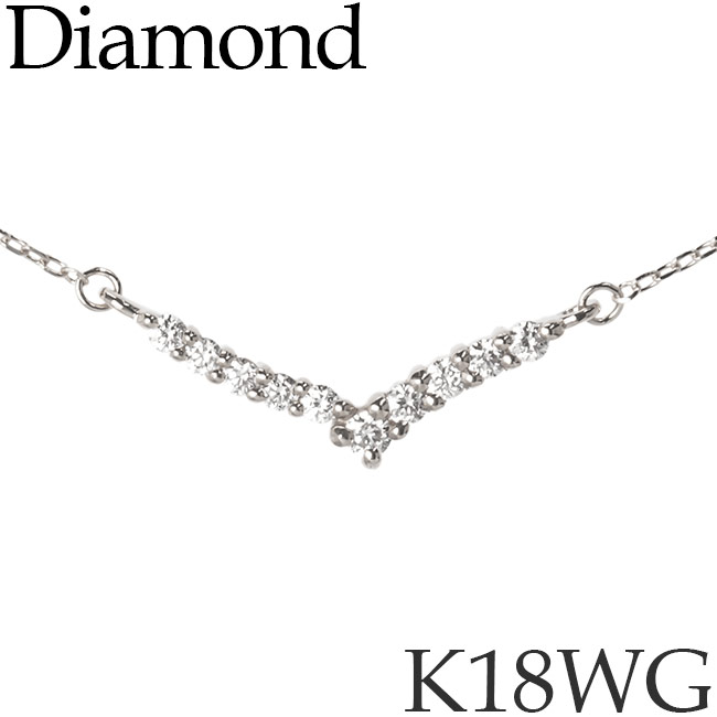 ダイヤモンド ネックレス K18ホワイトゴールド カットアズキチェーン K18WG 18KWG 18金 送料無料 [kh][72172841]