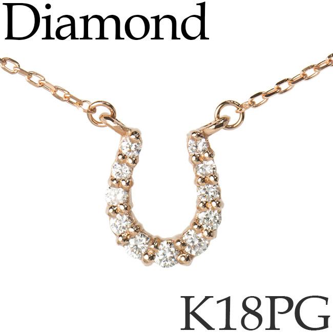 ダイヤモンド ネックレス 馬蹄 ホースシュー K18ピンクゴールド カットアズキチェーン K18PG 18KPG 18金 送料無料 [kh]